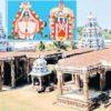 நவக்கிரக தோஷம் நீக்கும் சொர்ணபுரீஸ்வரர் கோவில்